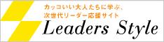 クレモト歯科なんば診療所 院長 | 呉本勝隆のリーダーズスタイル