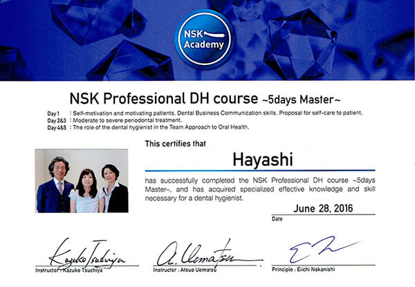NSK Professional DH course ~5days Master~